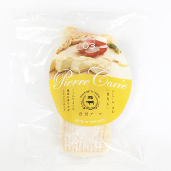 予約販売品 ピエール オリジナル カレ ナチュラルチーズ チーズ