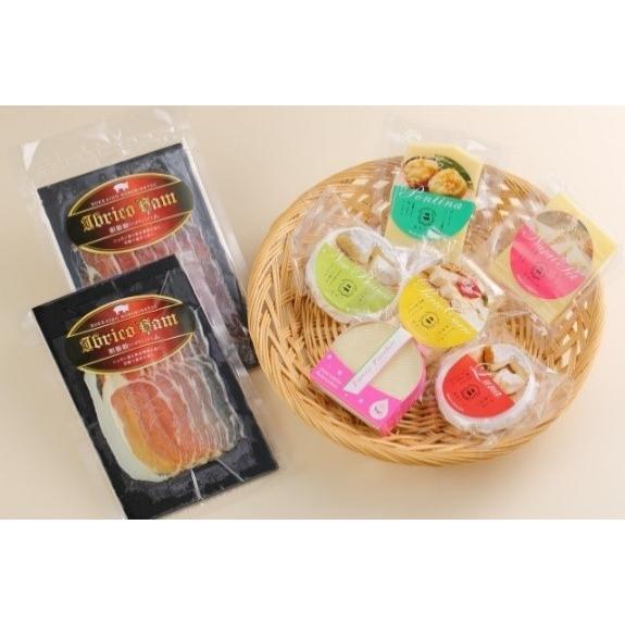 ナチュラルチーズと生ハムのセット noboribetsu-df