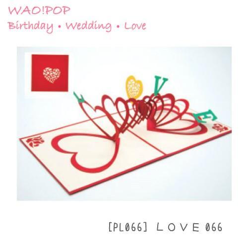 【メール便 送料無料】WAO!POP ケーキ ギフト ウェディング ラブ 3D POP UPカード nobumaru 05