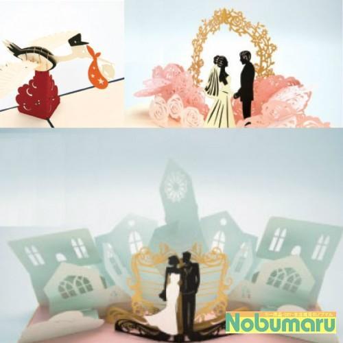 【メール便 送料無料】WAO!POP ケーキ ギフト ウェディング ラブ 3D POP UPカード|nobumaru