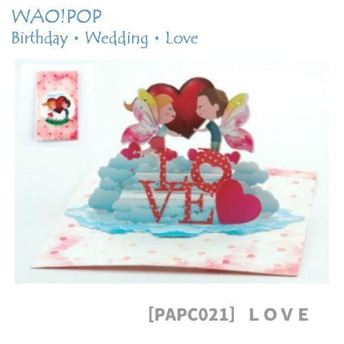 【メール便 送料無料】WAO!POP ケーキ ギフト ウェディング ラブ 3D POP UPカード|nobumaru|06