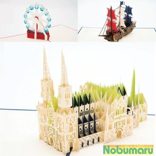 【メール便 送料無料】WAO!POP Other 3D POP UPカード nobumaru