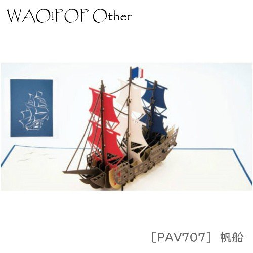 【メール便 送料無料】WAO!POP Other 3D POP UPカード nobumaru 06
