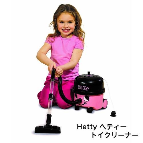 送料無料 729 Hetty(へティー)トイクリーナー 掃除機 CASDON キャスドン