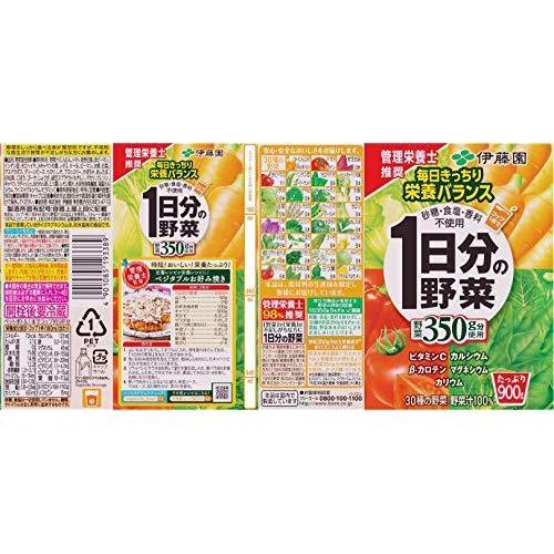 伊藤園 1日分の野菜 900g×3本|nocciola|02