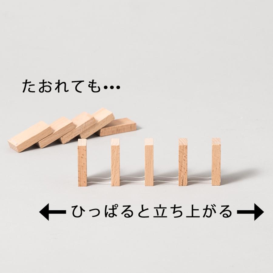木のおもちゃ DOMIGO(ドミゴ)プレゼント ノベルティ 積み木 ドミノ 知育玩具 nochida 02