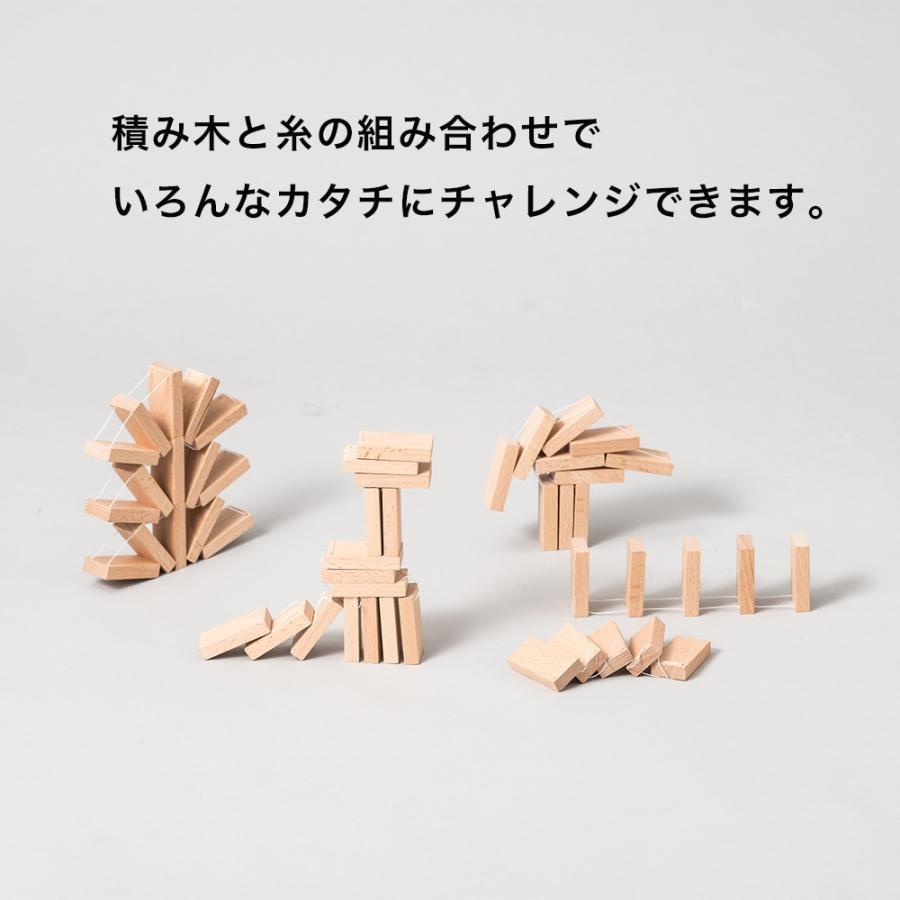 木のおもちゃ DOMIGO(ドミゴ)プレゼント ノベルティ 積み木 ドミノ 知育玩具 nochida 03