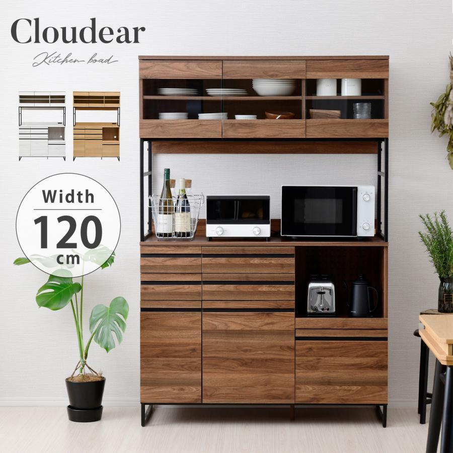 食器棚 幅120cm キッチンボード おしゃれ レンジ台 大型レンジ対応 キッチン収納 北欧