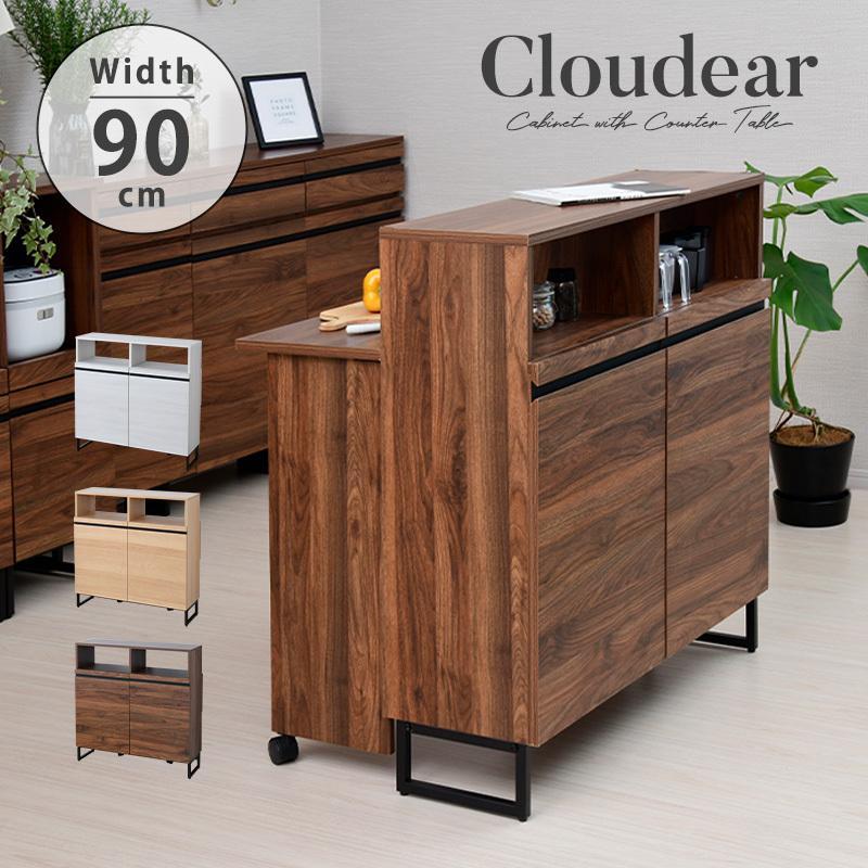 キッチンカウンター 間仕切り テーブル 幅90cm 食器棚 キャビネット おしゃれ 新作からSALEアイテム等お得な商品満載 一人暮らし 新作多数