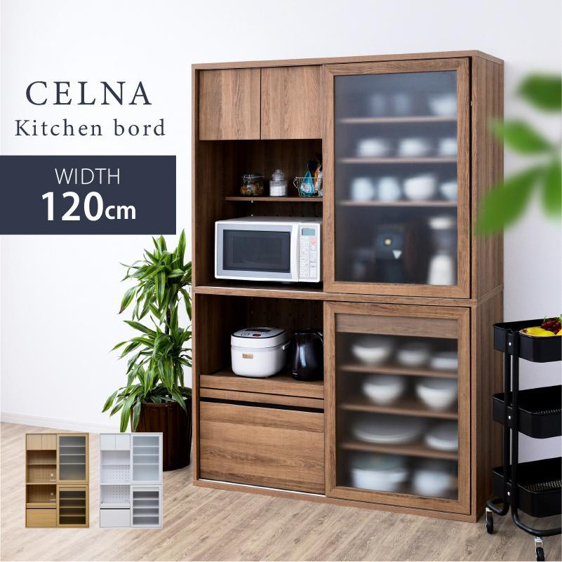 食器棚 引き戸 ガラス キッチンボード レンジ台 大型レンジ対応 北欧  おしゃれ 幅120cm スライド棚 コンセント付き 炊飯器ラック