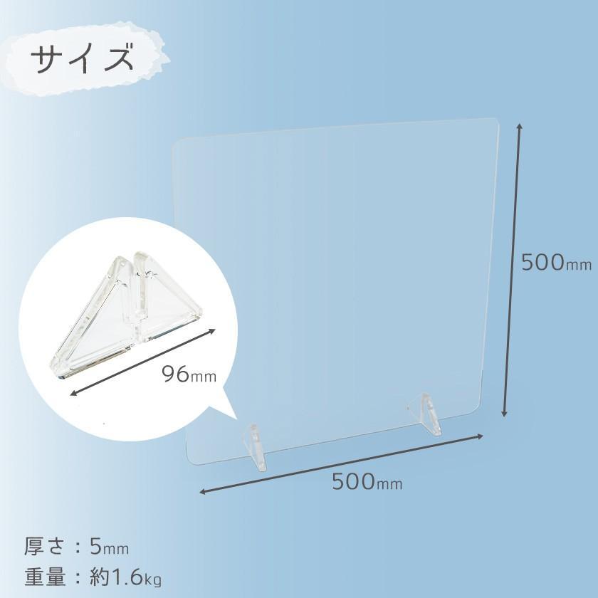 飛沫 防止 アクリル 板