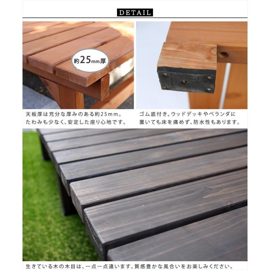 3点セット ガーデンベンチ 2台 174×55 87×55 ステップ踏み台 / 縁側 木製 天然木 おしゃれ DIY 木製ベンチ 屋外 muq|noconocok2000|06