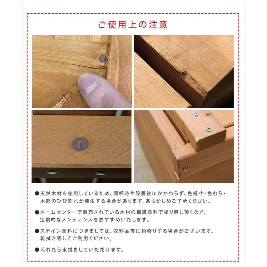 3点セット ガーデンベンチ 2台 174×55 87×55 ステップ踏み台 / 縁側 木製 天然木 おしゃれ DIY 木製ベンチ 屋外 muq|noconocok2000|07