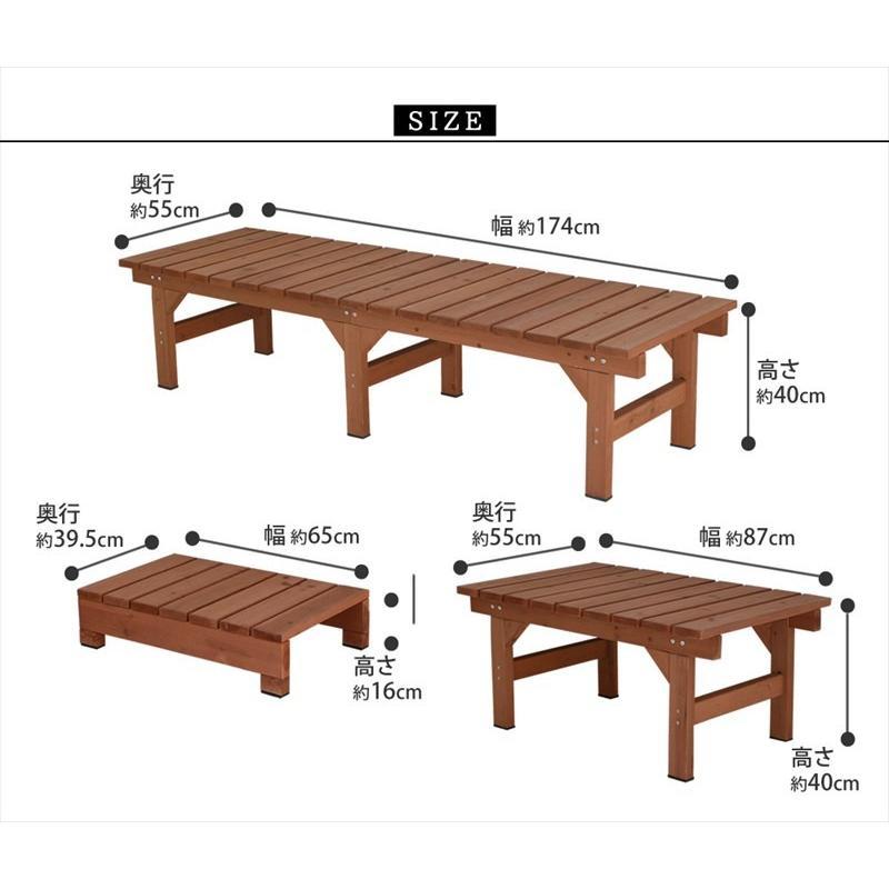 3点セット ガーデンベンチ 2台 174×55 87×55 ステップ踏み台 / 縁側 木製 天然木 おしゃれ DIY 木製ベンチ 屋外 muq|noconocok2000|10