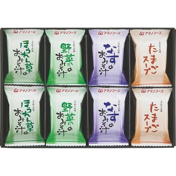 お中元 缶詰 人気 ギフト アマノフーズ フリーズドライ 味わいづくしギフト 16食 1101-114