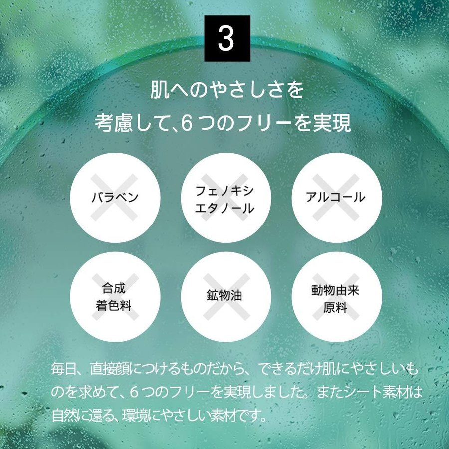 BOTANIST(ボタニスト) ボタニスト ボタニカルシートマスク フェイスマスク 25枚入り|noel-honpo|05