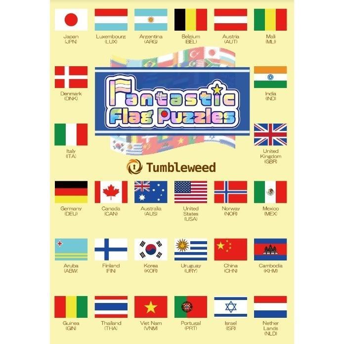 謎解き作品 Fantastic Flag Puzzles 制作Tumbleweed|noescape