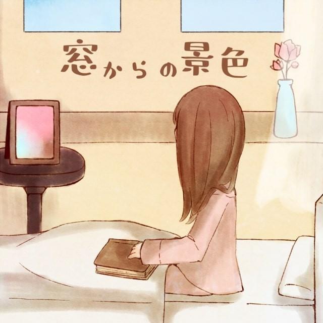 謎解き作品 窓からの景色 NoEscapeオリジナル noescape