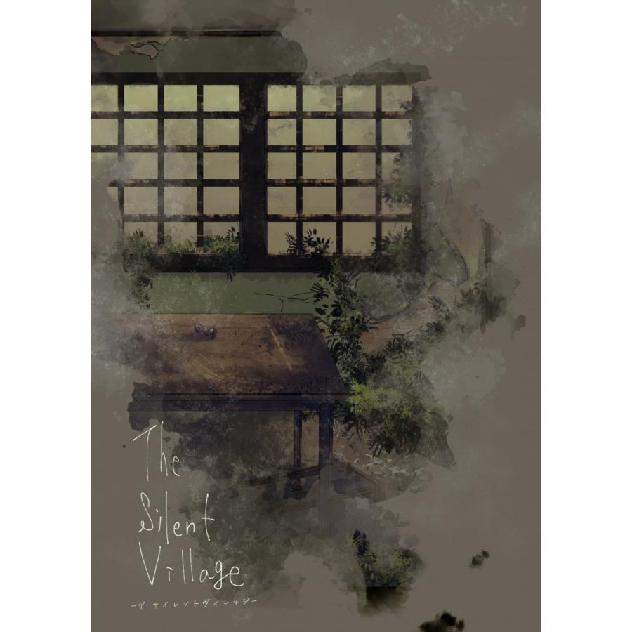 謎解き作品 The Silent Village NoEscapeオリジナル noescape