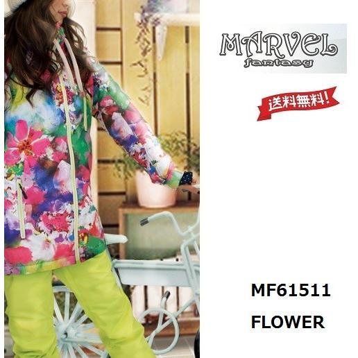 MARVEL/マーベル MF61511 FLOWER サイズL  レディース スノーボードウェア ジャケット 正規販売店 送料無料