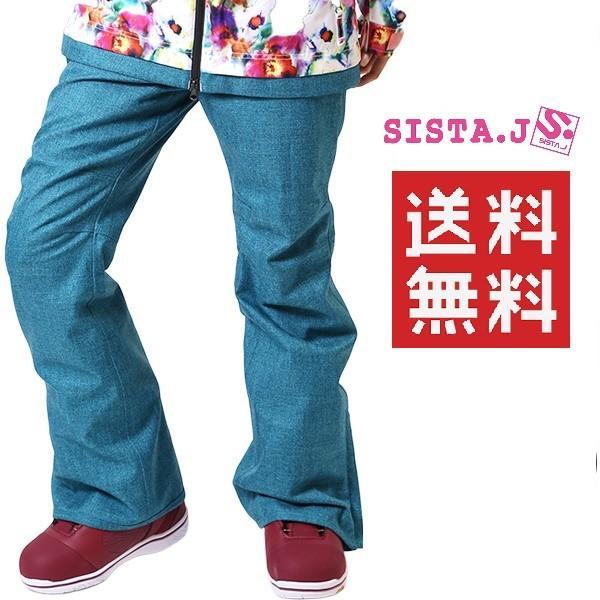 SISTA.J  シスタージェイ パンツ スノーボードウェア レディース スキーウェア サイズM  シンプル 67801 ブルー  SALE 送料無料