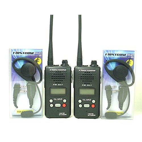 F.R.C 同時通話対応インカム FC-B47と高性能 業務用イヤホンマイクのお得なセット