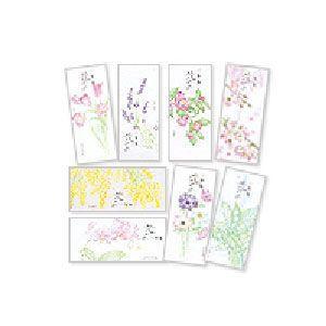 一筆箋 エムディーエス(MDS) 花ゆめ 夏コレクション ツユクサ 一筆箋 5冊セット 12-888|nomado1230|02