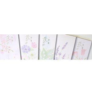 一筆箋 エムディーエス(MDS) 花ゆめ 夏コレクション ツユクサ 一筆箋 5冊セット 12-888|nomado1230|03