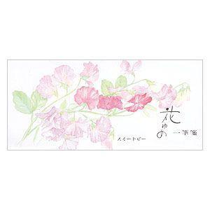 一筆箋 エムディーエス(MDS) 花ゆめ 春コレクション スィートピー 一筆箋 5冊セット 12-913|nomado1230