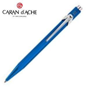 カランダッシュ 849コレクション 限定品 メタルXシリーズ 青芯 ボールペン メタリックブルー 0849-140 nomado1230
