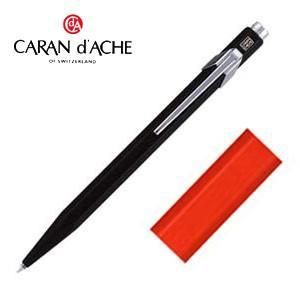 高級 ボールペン 名入れ カランダッシュ 849コレクション レッド ボールペン NF0849-070|nomado1230