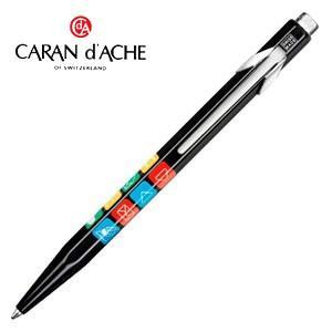 カランダッシュ 限定品 849 コレクション アイコン ボールペン 黒F芯入り 0849-054|nomado1230