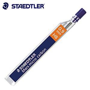 替芯 ステッドラー マルス マイクロカーボン シャープ替芯 0.9ミリ 12個セット 250 09-|nomado1230