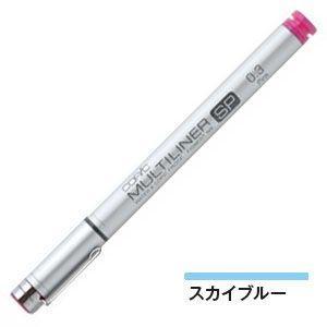 トゥー コピック マルチライナーSP 水性顔料インクペン 0.3ミリ スカイブルー 12本セット MULTILINERSPC-03SKY|nomado1230