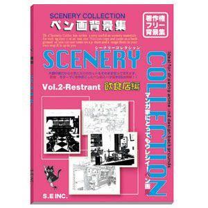 デリーター シーナリーコレクション vol.2 飲食店編 4個セット No. 5014002|nomado1230