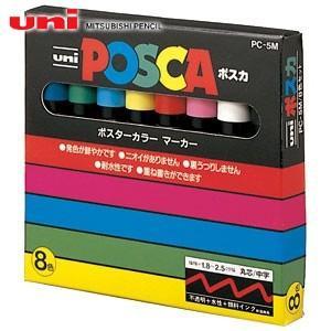 水性ペン類 三菱鉛筆 ポスカ 中字タイプ 8色セット PC-5M8C nomado1230
