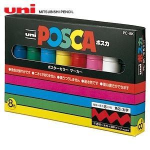 水性ペン類 三菱鉛筆 ポスカ 太字タイプ 8色セット PC-8K8C|nomado1230