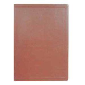 手帳 ライフ サニーゴールド 174X100 横罫 Lホワイト 3冊セット 手帳 M300 nomado1230