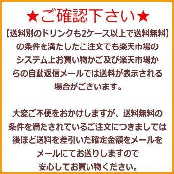 和光堂 コーンポタージュ(粉末飲料)|nomimon|02