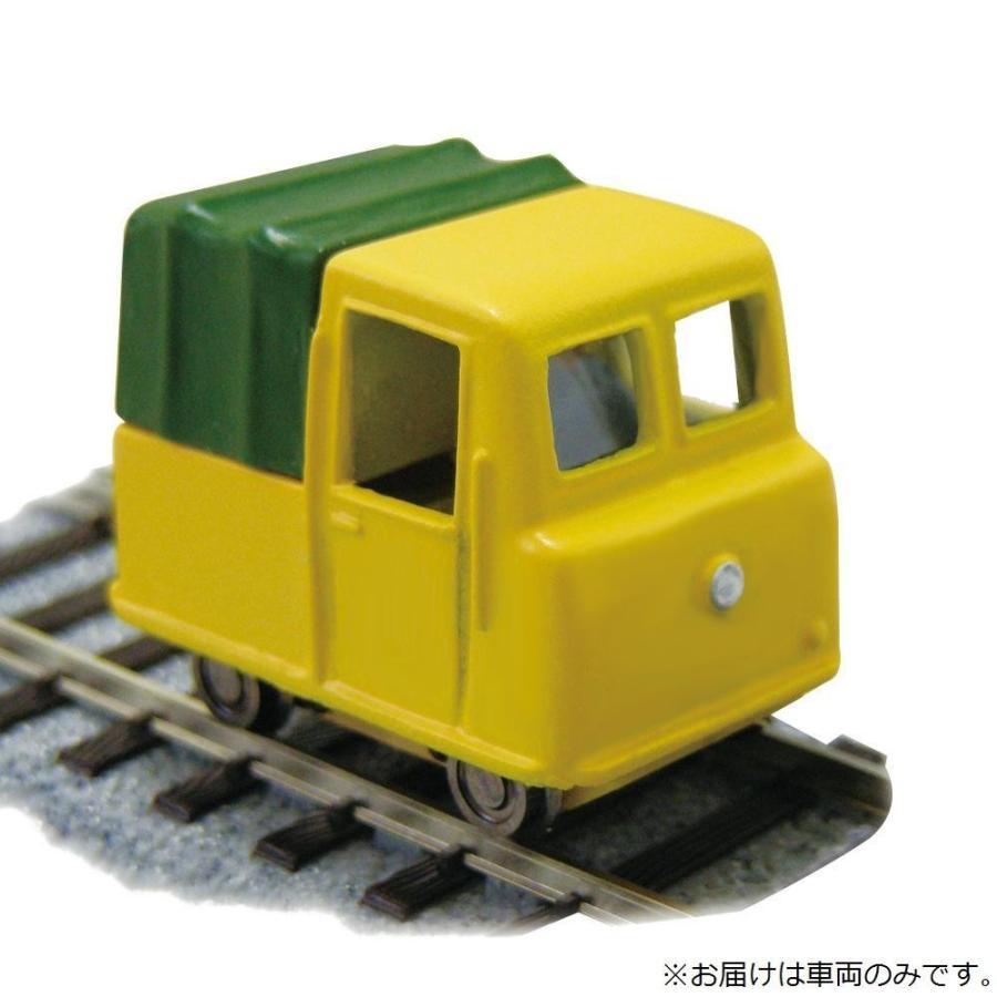 津川洋行 16番 車両シリーズ モーターカートラック(動力付) 車体色:黄色 18003 送料無料  メーカー直送、期日指定不可、ギフト包装不可、返品不可、ご注文後