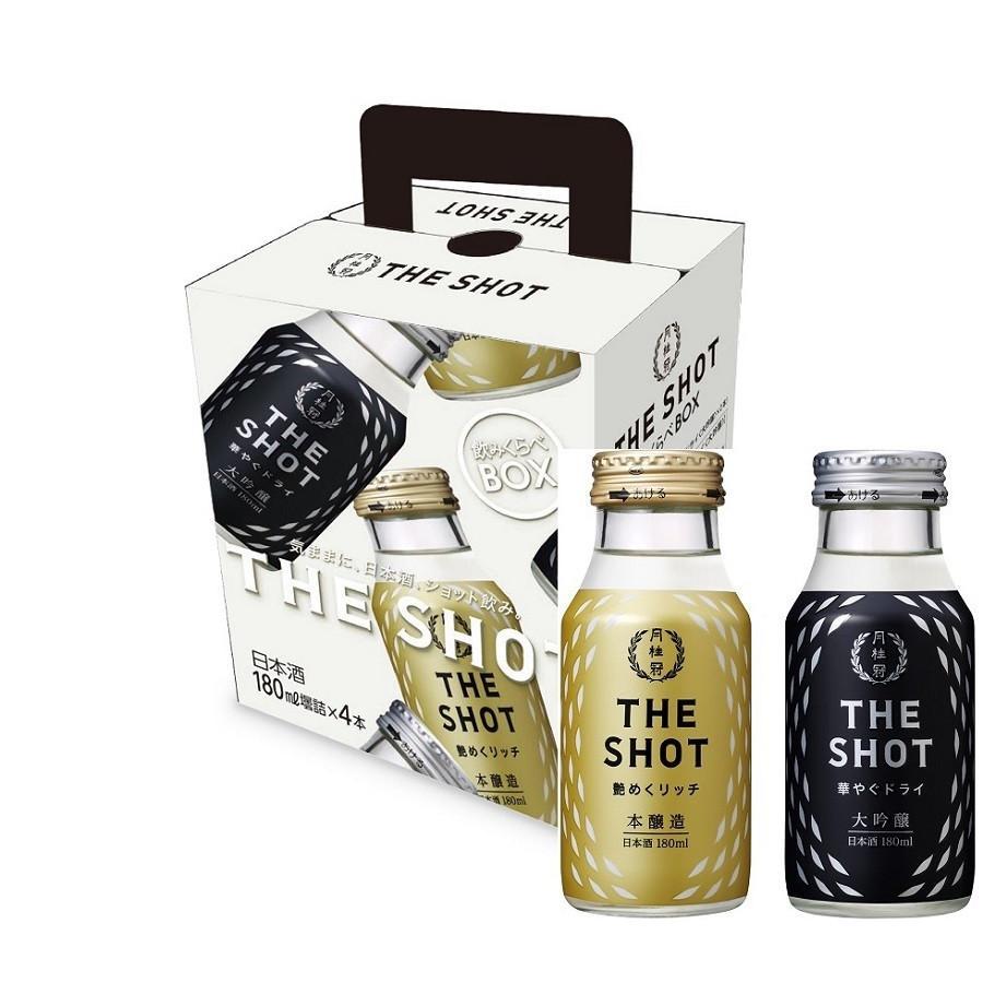 ギフト プレゼント 父の日 清酒 清酒セット 月桂冠 THE SHOT 飲み比べBOX 180ml瓶4本入セット 月桂冠 一部地域送料無料 nondonkai
