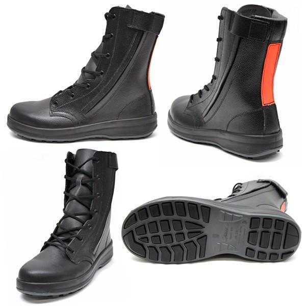 WS33HiFR /[シモン/] 防災靴