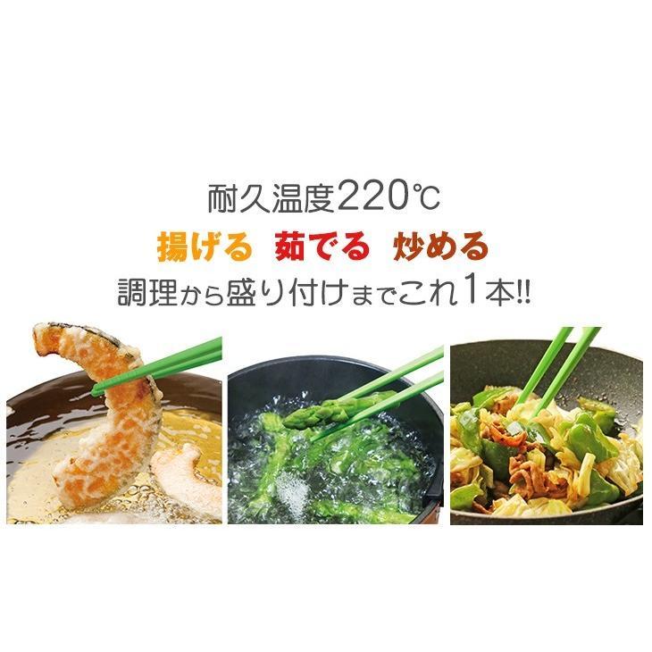 ののじ 驚異の耐熱220℃ 朝の菜箸24 父の日 nonoji 03