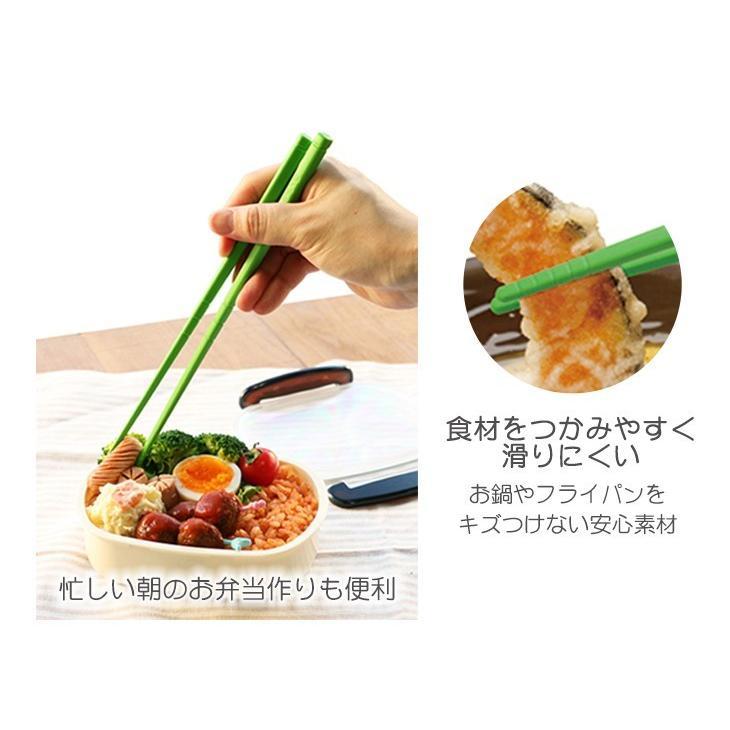 ののじ 驚異の耐熱220℃ 朝の菜箸24 父の日 nonoji 05