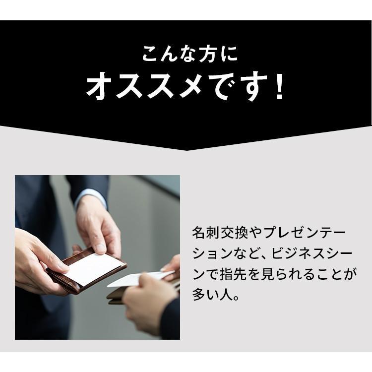 ののじ公式 【送料無料】 トリガーネイル 革ケース付き 爪磨き 簡単 ステンレス 丈夫 実用的 父の日 nonoji 05