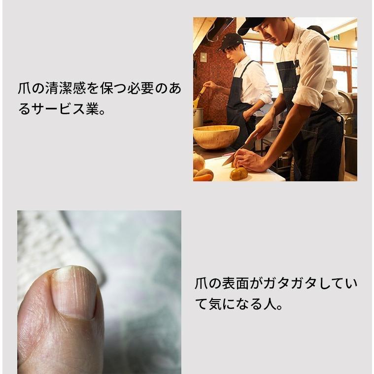 ののじ公式 【送料無料】 トリガーネイル 革ケース付き 爪磨き 簡単 ステンレス 丈夫 実用的 父の日 nonoji 06