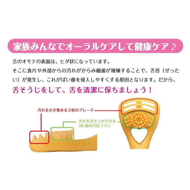 ののじ公式 舌磨き 口臭予防 舌もKIDS 専用ケース付き 実用的 人気 nonoji 03