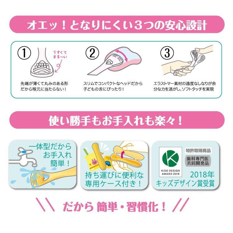 ののじ公式 舌磨き 口臭予防 舌もKIDS 専用ケース付き 実用的 人気 nonoji 05