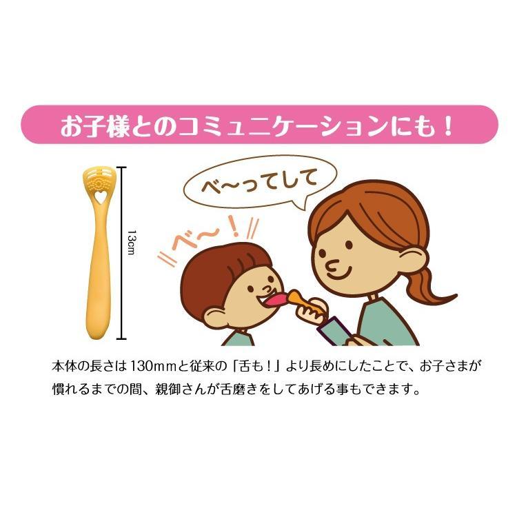 ののじ公式 舌磨き 口臭予防 舌もKIDS 専用ケース付き 実用的 人気 nonoji 06