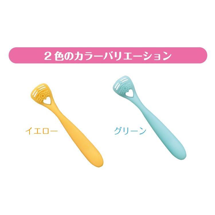 ののじ公式 舌磨き 口臭予防 舌もKIDS 専用ケース付き 実用的 人気 nonoji 07
